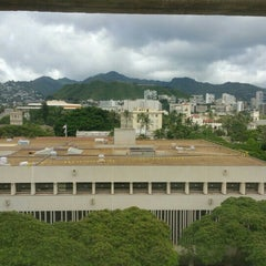 Photo taken at Prince Jonah Kuhio Federal Building by Stephen C. on 10/21/2015