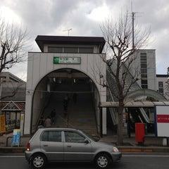 Photo taken at 牛久駅 (Ushiku Sta.) by yoshikazu f. on 12/23/2012