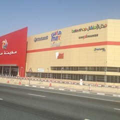 Photo taken at Madina Mall مدينة مول by Sami M. on 3/26/2013