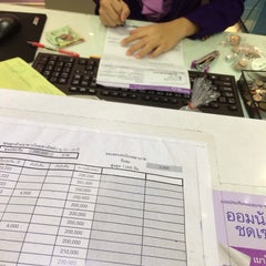 Photo taken at ธนาคารไทยพาณิชย์ (SCB) by Tao K. on 7/15/2014