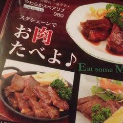 Photo taken at Irish Pub Stasiun 田町店 by sakamoto d. on 12/16/2014