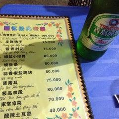 Photo taken at 东北饺子王 (Sủi Cảo Đệ Nhất Đông Bắc) by 5 B. on 5/3/2014