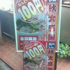 Photo taken at 福しん 中野店 by Junichi A. on 10/31/2012