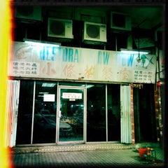 Photo taken at Restoran Siow Tiow by William L. on 5/1/2014