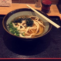 Photo taken at うどん たけよし by ALI A. on 10/12/2015