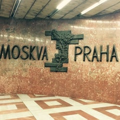 Photo taken at Metro =B= Anděl by Philip A. H. on 12/9/2015