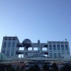 Photo taken at お台場海浜公園 (Odaiba Marine Park) by Naoki M. on 3/18/2013