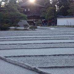 Photo taken at Ginkaku-ji Temple by Mal B. on 12/9/2012