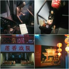 Photo taken at ศูนย์ประวัติศาสตร์เยาวราช (Yaowarat Chinatown Heritage Center) 耀华力唐人街历史中心 by iNUyasha S. on 7/25/2015