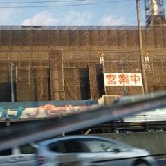 Photo taken at 知立イーグルボウル by Masakazu T. on 11/4/2012