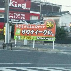 Photo taken at 知立イーグルボウル by Masakazu T. on 12/6/2012