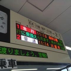 Photo taken at 朝霞台駅 (Asakadai Sta.) by mo 1. on 5/11/2015