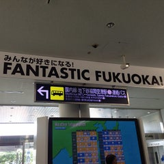 Photo taken at 福岡空港 (Fukuoka Airport - FUK/RJFF) by Hung D. on 5/17/2013