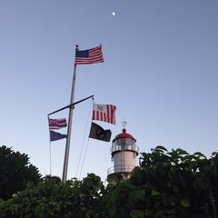 Photo taken at Diamond Head Lighthouse by Andrei P. on 7/8/2014