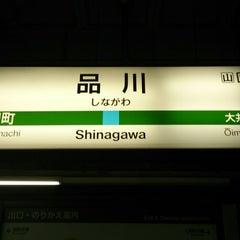 Photo taken at 品川駅 (Shinagawa Sta.) by Yukiha K. on 6/6/2013