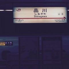 Photo taken at 品川駅 (Shinagawa Sta.) by こくろーち on 2/1/2015
