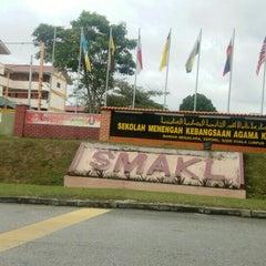 Photo taken at Sekolah Menengah Kebangsaan Agama Kuala Lumpur by Mimie S. on 2/5/2016