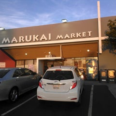 Photo taken at Marukai Market by Comic-Con G. on 3/15/2015