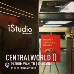 Photo taken at iStudio by Toon P. on 2/1/2013