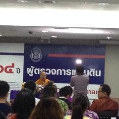 Photo taken at สำนักงานผู้ตรวจการแผ่นดิน (Office of the Ombudsman Thailand) by Ariya V. on 4/11/2014