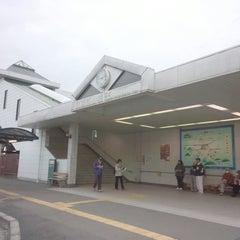 Photo taken at 武蔵嵐山駅 (Musashi-Ranzan Sta.) (TJ32) by Tomoki N. on 11/29/2014