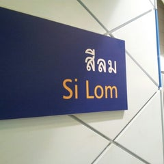 Photo taken at MRT สีลม (Si Lom) SIL by Peach R. on 1/30/2013