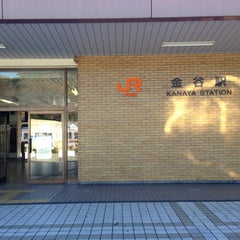 Photo taken at 金谷駅 (Kanaya Sta.) by T Y. on 12/24/2012