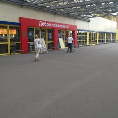 Photo taken at Selgros Cash&Carry by Evgeny P. on 6/18/2013