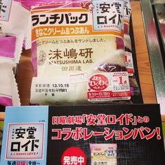 Photo taken at デイリーヤマザキ 善福寺店 by T0sh1h1k0 H. on 10/13/2013