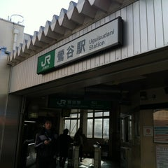 Photo taken at 鶯谷駅 (Uguisudani Sta.) by Kei N. on 1/2/2013