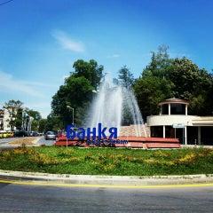Photo taken at Банкя (Bankya) by Kaloyan G. on 8/8/2015
