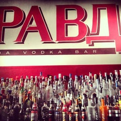 Photo taken at Pravda Vodka Bar by Julie D. on 7/3/2013