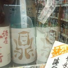 Photo taken at 小山商店 by chikamaro 2. on 7/18/2013