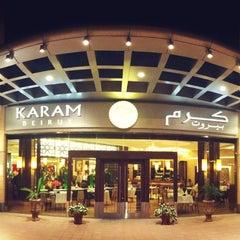 Photo taken at Karam Beirut | كرم بيروت by Rami B. on 4/25/2013