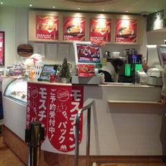 Photo taken at モスカフェ 西銀座店 by Hamco on 12/23/2012
