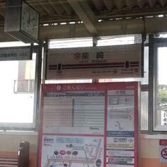 Photo taken at 柴崎駅 (Shibasaki Sta.) (KO15) by スーパー宇宙パワー on 4/14/2015