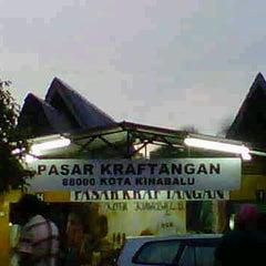 Photo taken at Pasar Kraftangan (Handicraft Market) by Noraini on 1/9/2013