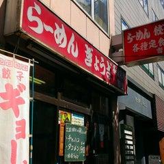 Photo taken at 吉兆 恵比寿店 by Clomi9999 on 9/14/2014
