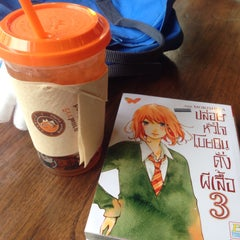 Photo taken at Wawee Coffee (กาแฟวาวี) by Jn J. on 9/7/2015