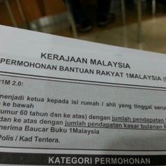 Photo taken at Lembaga Hasil Dalam Negeri ( Pejabat Duti Setem), Wisma KWSG, Kuala Lumpur by Alif A. on 1/14/2013