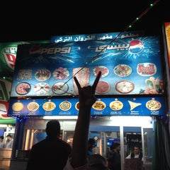 Photo taken at Al Karawan Restaurant by Joe A. on 1/8/2014