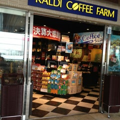 Photo taken at KALDI COFFEE FARM アトレ大井町2 by Yoko T. on 8/26/2013