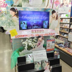 Photo taken at ゲーマーズ 新宿店 by 瑞穂 仁. on 11/26/2015