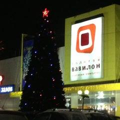 Photo taken at ТРЦ «Золотой Вавилон» by Pavel N. on 12/15/2012