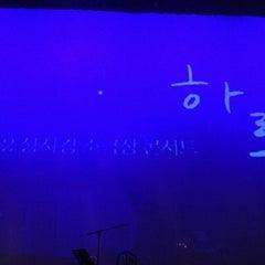 Photo taken at 이화여자대학교 삼성홀 (Ewha Womans University Samsung Hall) by s.y p. on 10/22/2012