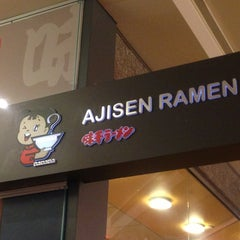 Photo taken at Ajisen Ramen by Alberto on 1/15/2013