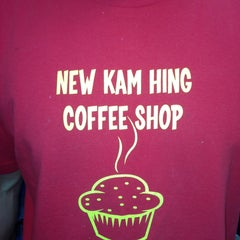 Photo taken at Kam Hing Coffee Shop by Philip Y. on 2/28/2013