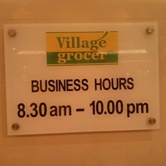 Photo taken at Village Grocer by £@|z on 2/17/2013