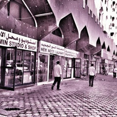 Photo taken at noor laundry @ murror area by Emirates S. on 3/31/2013