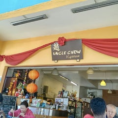Photo taken at Uncle Chow Kopitiam by Clarence Philip T. on 2/1/2015